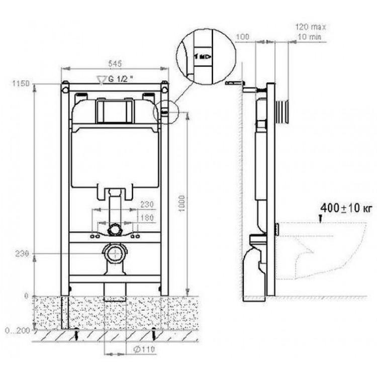 Система скрытой установки унитаза WC1110