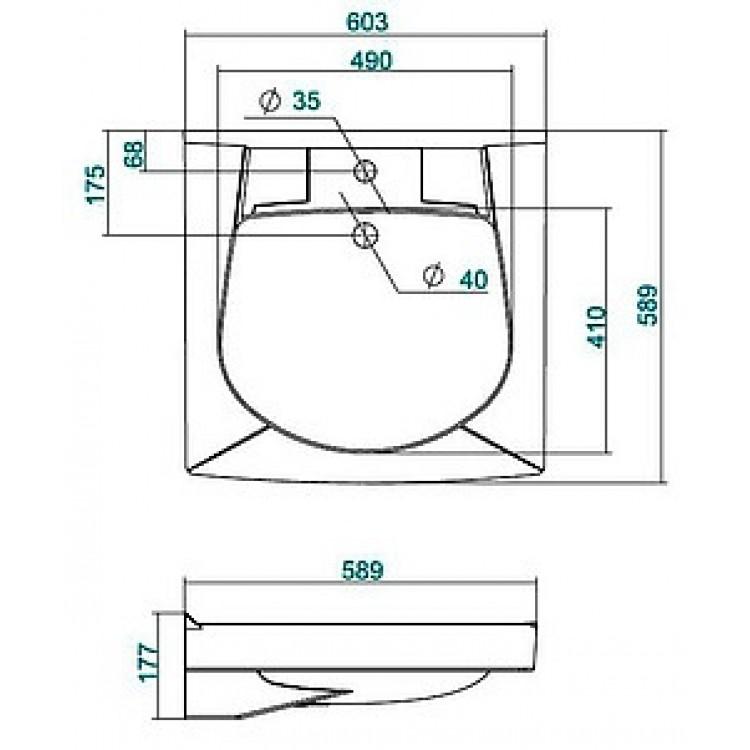 Умывальник Santek Пилот 60*60 с/о белый с комплектом (сифон + кронштейн)